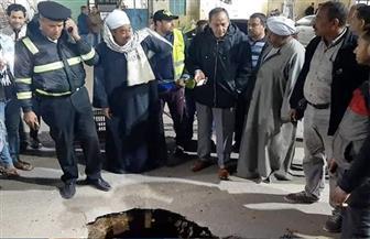 هبوط أرضي في شارع النيل بحي الأربعين.. وسكرتير عام السويس يستدعي المسئولين للإصلاح