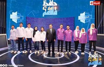 محافظ الشرقية يكرم فريق الطلاب الفائز ببرنامج المسابقات «حافظ ولا فاهم» | صور