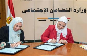 بروتوكول تعاون بين التضامن الاجتماعي وجمعية وطنية لتحسين وتطوير دور الأيتام | صور