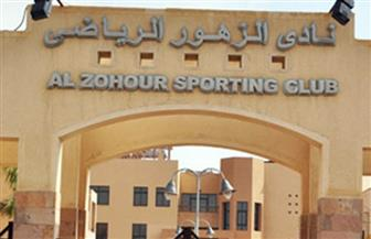 زيارة تفقدية لوزير الرياضة بنادي الزهور بالتجمع الخامس