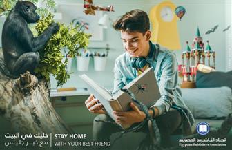 """اتحاد الناشرين المصريين يطلق مبادرة """"خليك في البيت مع خير جليس"""" للتشجيع على القراءة"""