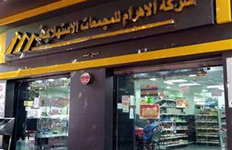 الحكومة تنفي نقص السلع الغذائية بالأسواق والمجمعات الاستهلاكية تزامنا مع حلول شهر رمضان