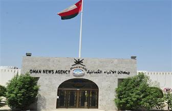 سلطنة عمان توقف إصدار الصحف والمجلات الورقية.. وتعطل محلات الصرافة