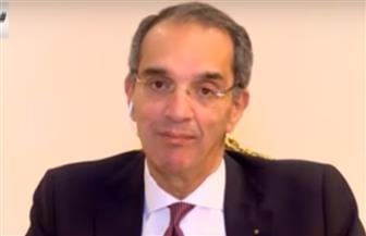 وزير الاتصالات: رب ضارة نافعة.. والتعليم الرقمي أصبح ضرورة حتمية | فيديو
