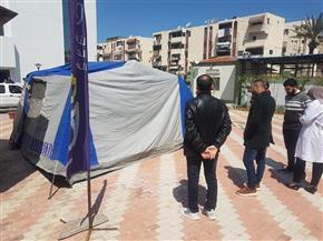إقامة 16 خيمة بمداخل مستشفيات بورسعيد للكشف عن المصابين بارتفاع درجة الحرارة | صور