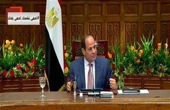 """الرئيس السيسي: تم تشكيل مجموعة لإدارة الموقف منذ بداية أزمة """"كورونا"""""""