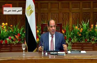 """الرئيس السيسي يختتم حديثه مع سيدات مصر بدعاء الرسول """"صلى الله عليه وسلم"""" في وقت الأزمات"""