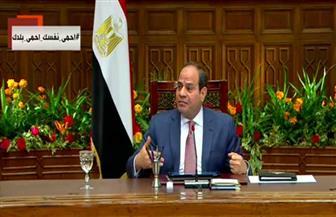الرئيس السيسي: المخزون الإستراتيجي من السلع يكفي احتياجات المواطنين ولا داعي للتكالب على الشراء