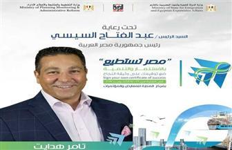 """وزيرة الهجرة: التبرعات ستخصص لصندوق """"تحيا مصر"""" لدعم الأزمات والعمالة غير المنتظمة"""