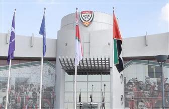 الاتحاد الإماراتي يؤكد تمديد إيقاف نشاط كرة القدم