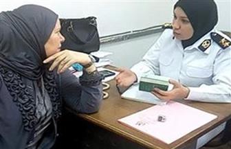 """""""الداخلية"""" تقدم تسهيلات استخراج جوازات السفر لكبار السن والمرضى"""