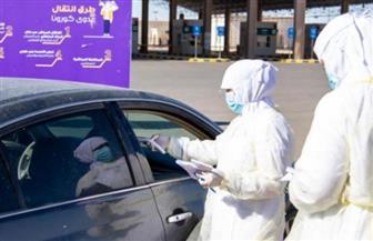 السعودية تسجل 51 إصابة جديدة بفيروس كورونا.. والإجمالي يصل إلى 562 حالة