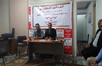"""حزب المصريين الأحرار"""" يطلق مبادرة """"معلم أون لاين"""""""