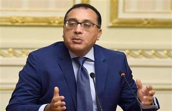 """رئيس الوزراء يوجه بتشكيل مجموعة أزمة مصغرة بكل محافظة لمتابعة إجراءات الدولة لمواجهة """"كورونا"""""""