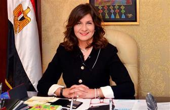 """في إطار متابعة مبادرة """"خلينا سند لبعض"""".. وزيرة الهجرة: بدأنا في جني ثمارها بمساعدة المصريين العالقين بالخارج"""
