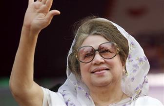 الإفراج عن رئيسة وزراء بنجلاديش السابقة خالدة ضياء