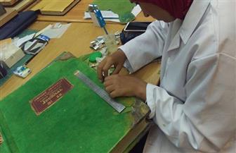 مكتبة الإسكندرية تنهي عمليات ترميم سجلات قناة السويس