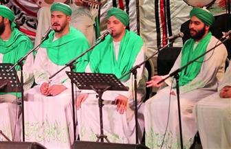 """فرقة الحضرة الصوفية تحتفل بمولد السيدة زينب """"أون لاين"""""""