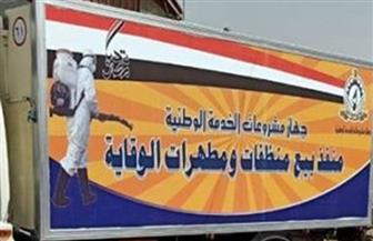 محافظة القاهرة: سيارة لبيع المطهرات في سوق العبور