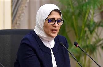 وزيرة الصحة تتفقد وحدة طب أسرة وادي تال بجنوب سيناء