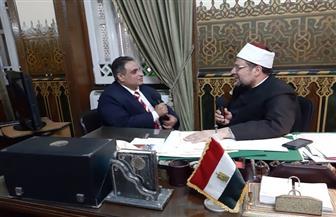 إذاعة القرآن الكريم تلتقي مع وزير الأوقاف بمناسبة مرور ستة وخمسين عاما على إنشائها