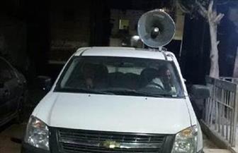 سيارات بمكبرات صوت فى الغربية لتوعية المواطنين بالالتزام بمواعيد حظر التجوال