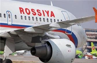 الخطوط الروسية تستأنف اليوم رحلاتها الجوية المنتظمة بين موسكو والقاهرة