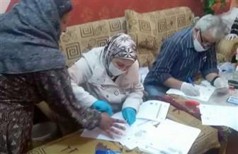 """وزيرة الهجرة تدعو المصريين بالخارج للمشاركة في """"تحدي الخير"""" لدعم جهود الدولة في مواجهة فيروس كورونا صور"""