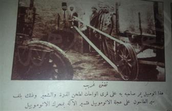 من أرشيف الصحافة.. أسرار الحادث الغريب لسيارة النقل التي اقتحمت جنازة في شوارع القاهرة | صور