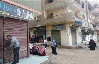 """""""غرفة القاهرة التجارية"""": القرارات الجديدة تساعد الحكومة على تحقيق الانضباط"""
