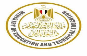 وزارة التعليم: اختبار إبريل غير امتحان مايو بالنسبة للصفين الأول والثاني الثانوي