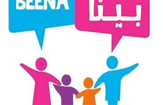 """الحركة الوطنية تشارك في مبادرة """" بينا"""" مع وزارة التضامن لدعم الأيتام"""