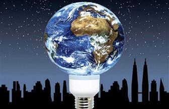 غدا.. العالم يترقب ساعة الأرض لـ 2020