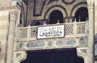 الأوقاف: تعليق كل الأمور والأنشطة الجماعية في رمضان