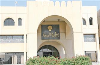 «الصحة الكويتية»: حجر منزلي إلزامي 14 يوما على من غادروا المحاجر الصحية