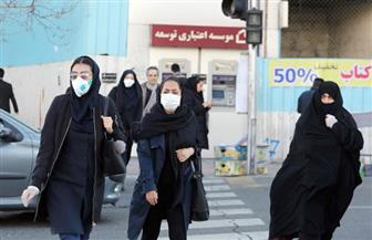 إيران تسجل 123 وفاة و2901 إصابة في 24 ساعة