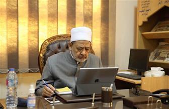 الإمام الأكبر يتابع خطة الأزهر لمواجهة كورونا عبر الفيديو كونفرانس | صور