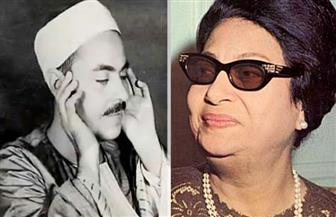 الشيخ رفعت وأم كلثوم في الصدارة.. تعرف على أقوى الأصوات المصرية في القرن العشرين؟