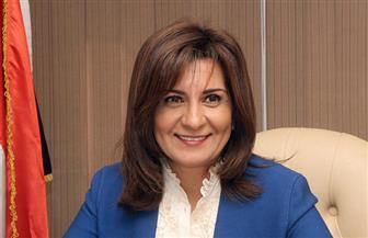 """""""مكرم"""": المركز المصري الألماني ثمرة تضافر جهود عدد من الوزارات والجهات المعنية بالدولة"""