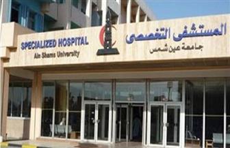 أيمن صالح مديرا تنفيذيا لمستشفيات جامعة عين شمس
