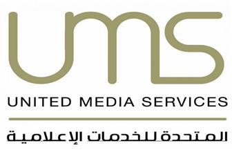 المتحدة للخدمات الإعلامية تحشد هؤلاء النجوم على الحياة وCBC للاحتفال مع المصريين بأعياد الربيع