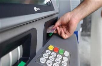 طارق عامر: الأسابيع الثلاثة الماضية شهدت سحب 30 مليار جنيه من البنوك