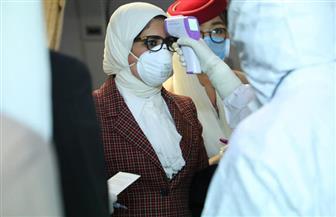 وزيرة الصحة تخضع لكشوفات الحجر الصحي فور وصولها إلى الصين |صور