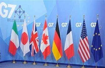مجموعة السبع تعد بدعم الاقتصاد العالمي المتباطئ بسبب كورونا