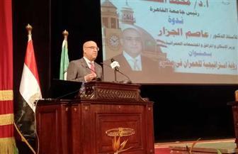 تفاصيل ندوة وزير الإسكان بجامعة القاهرة   صور
