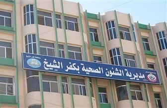 """""""صحة كفرالشيخ"""" تخصص 5 مستشفيات لحجز المشتبه بإصابتهم بـ""""كورونا"""" وسادسة للحجر الصحي"""