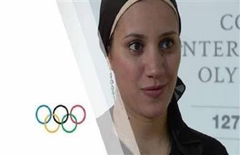 آية مدني: الأولمبية الدولية أصدرت بيان إدانة للعنصرية بجميع أشكالها