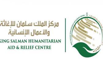 """مركز الملك سلمان للإغاثة يوقع اتفاقية مع """"الصحة العالمية"""" لدعمها في مكافحة كورونا"""