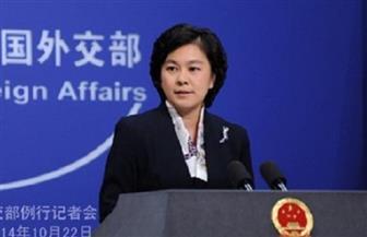 الصين تدعو القوات الأجنبية إلى الانسحاب من أفغانستان بطريقة منظمة ومسئولة