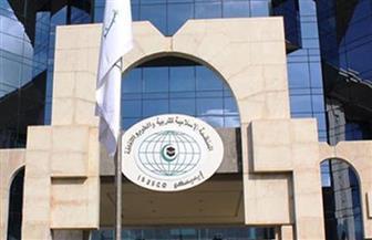 اتفاقية شراكة بين الإيسيسكو والجامعة الدولية للرباط لدعم الابتكار في العالم الإسلامي